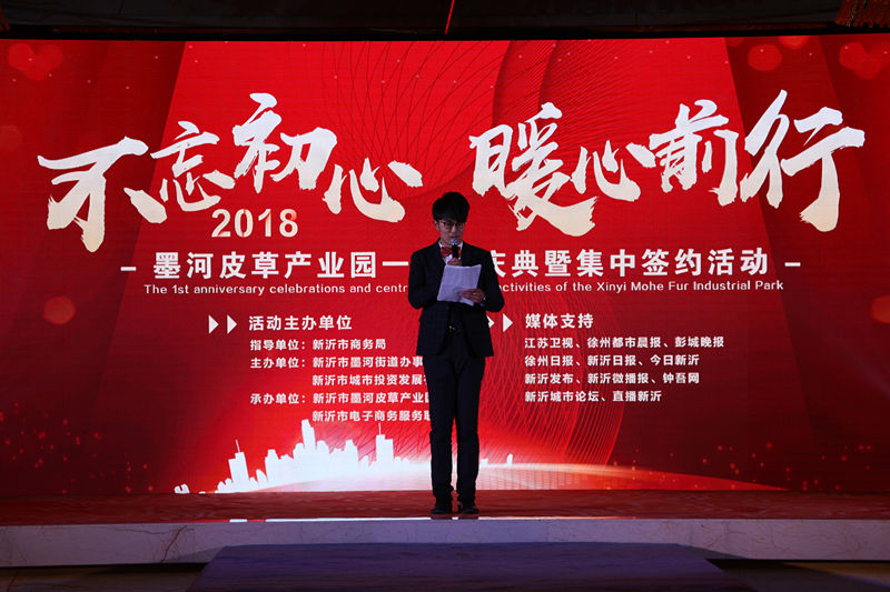 long8龙8国际-APP一周年庆典活动