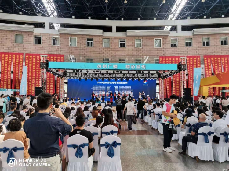 long8龙8国际墨河皮草园参展2019淮海经济区电商博览会取得圆满成功